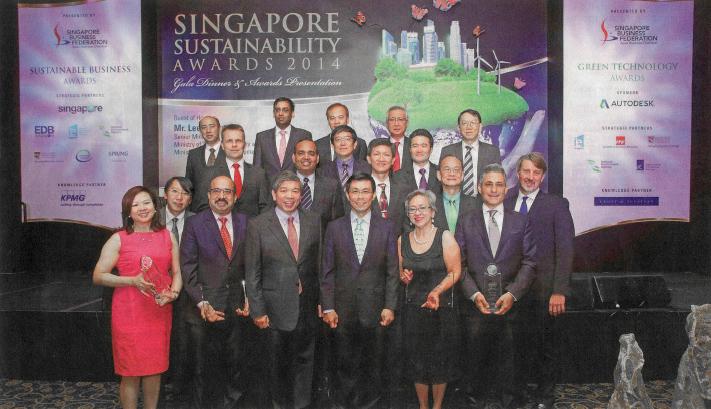 SBF-award-2
